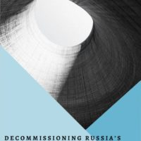 Decommissioning Russia's old nuclear power reactors — Status update on key processes 2018